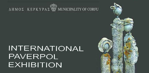 International Paverpol Exhibition – Corfu 2011